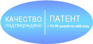 Аквадуся - запатентованная в Беларуси и России разработка
